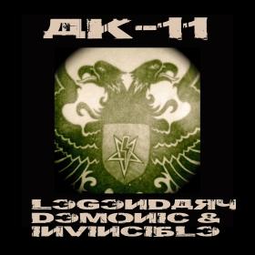 AK-11 Demo